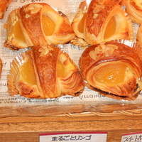 パン工房ルチア - まるごとリンゴ