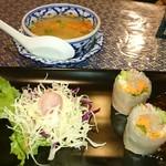 プロォーイ タイ料理 - この日の前菜、スープ