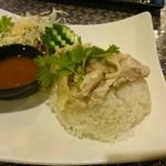 プロォーイ タイ料理 - Dセット、カオマンガイ(蒸し鶏のせ香り御飯)