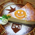2-3Cafe - ベイクトチーズケーキ