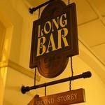 Long Bar - 入口の看板