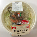 セブンイレブン - 料理写真:旨みスープの野菜盛りタンメン
