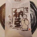鎌倉山納豆 - 鎌倉山納豆 580円
