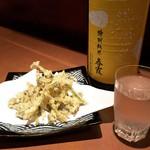 秋田料理 まさき - みずの実天ぷら
