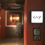 CAY - 今宵は今日でオープン31年のスパイラルビル地下のこちらで\(^o^)/