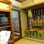 天野茶店 - 2016年10月12日(水)150年前の信楽焼の海鼠釉の茶壷、素晴らしい!