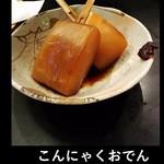 青森バルわいはー - 大人気!2本で380円。ボリューム満点です!