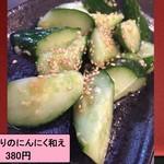 青森バルわいはー - 日本酒と最高の愛称です!