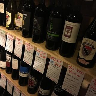【豊富なワイン】スパークリング含むボトルワインは2500円~
