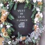 ヴェール・デ・グリ - こんなに可愛いアレンジの看板