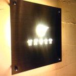 5770797 - かわいい看板