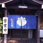 5770926 - 2010.11.16(火)13時訪問