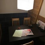 個室居酒屋 九州に惚れちょるばい - 個室