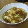 中華彩菜 - 料理写真:四川麻婆豆腐