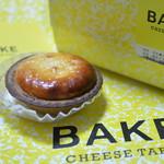 ベイク チーズタルト - 2016/10 チーズケーキタルト 200円/個