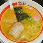 幸楽苑  - 味噌ラーメン♥(*´∀`)♪