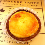 57707630 - 焼きたてチーズタルト