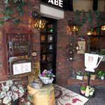 57709264 - 古き良き喫茶店の薫りがプンプン感じられる(笑)