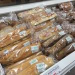 ボストンベイク - サンドイッチは種類も豊富、具沢山です。
