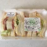 ボストンベイク - サンドイッチ、275円です。