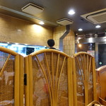 餃子の店 三幸園 -