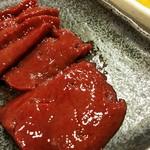 焼肉 ギュービッグ -