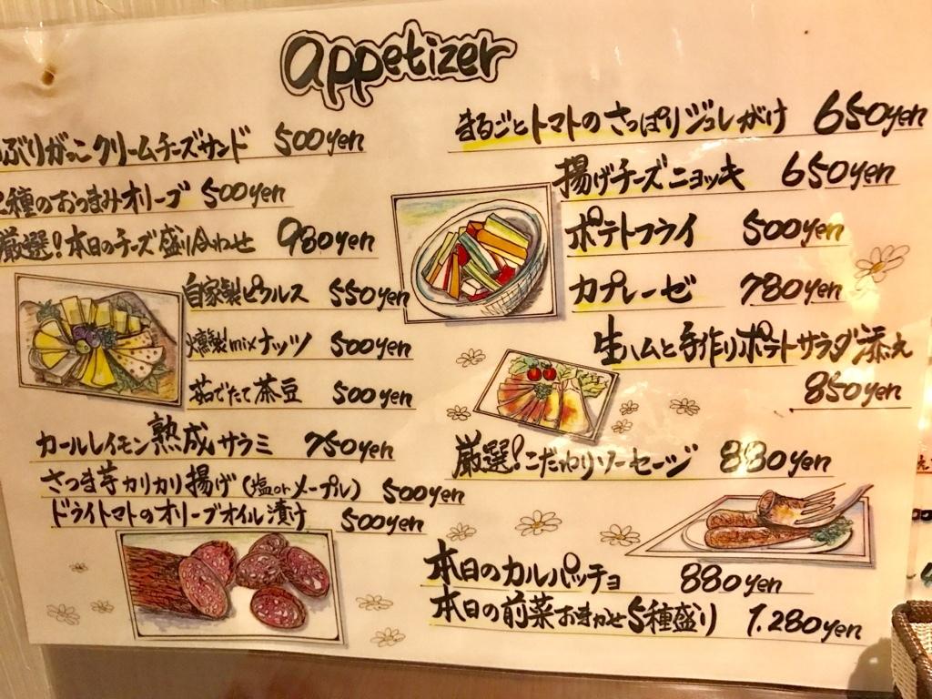 洋食厨房 心○