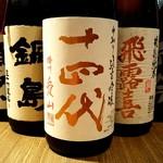 南洲 - その他写真:新橋の日本酒の宝庫 南洲は常に30種類を越える日本酒をご用意しております。