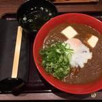 香川 一福 神田店 - カレーうどん大盛り、温玉。