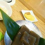 茶庭 然花抄院 -   「わらび餅セット」 1399円