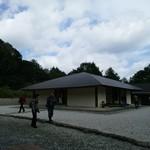 長笹・楽山 -
