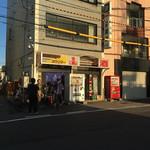 丸善 瀧澤商店 -