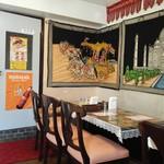インドレストラン ムンタージ - 店内の雰囲気