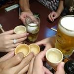 57721866 - 乾杯♪