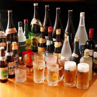 充実◎飲み放題メニューは全55種以上!