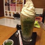 甘味喫茶 おかげ庵 - 2016.10.16 ①ごくしゃり 抹茶 590円