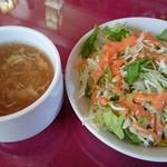 フルバリ - スープ・サラダ。