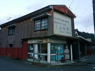 うめだや - 店前は昭和のかざがします。