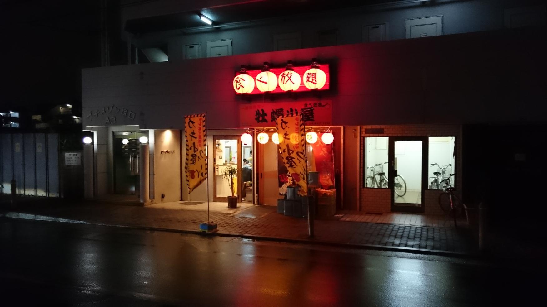 かき小屋フィーバー@BLUEJAWS 尼崎南塚口駅店
