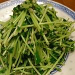 中華香彩JASMINE口福厨房 -