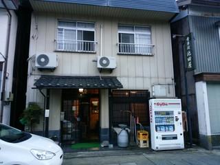 池田屋飲食店 - 店前です