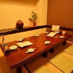 祭り茶屋 -