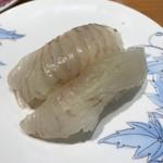 まるちゅう - 愛媛のひらめ〜❗️