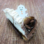 タルトアンドケーキ アリアド - くりのティラミス