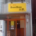 BooBoo太郎。 - BooBoo太郎