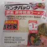 ランチパックSHOP - 家系豚骨醤油ラーメン¥162-