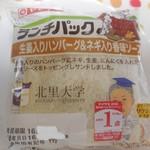 ランチパックSHOP - しょうが入りハンバーグ&ネギ入り香味ソース¥162-