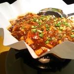 四川料理 川香苑 - 紙鍋提供の麻婆豆腐