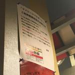 お好み焼き ゆかり - 2016.10 ゆかり☆ランチメニューにはドリンクパスポート使えないとの記述