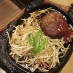 ステーキサロン・カウボーイズ - ハンバーグ